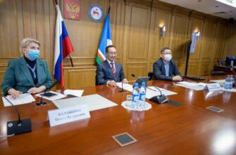 Некоммерческие организации озвучили главе Якутии предложения по развитию общественных инициатив