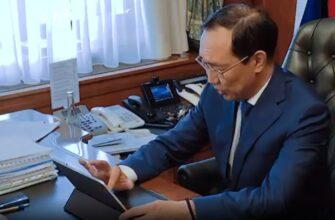 Глава Якутии прошел перепись населения через портал «Госуслуги» в числе первых