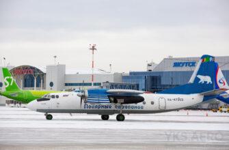 Аэропорт «Якутск» готов к работе в зимний период