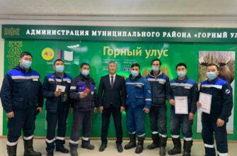 Энергетиков из Горного улуса Якутии наградили знаками «Участник тушения лесных пожаров».