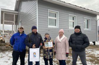 Сотрудник «Сахатранснефтегаза» вместе с ключами от нового дома получил 650 тысяч рублей
