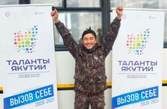 Инженер Якутской ГРЭС вышел в финал конкурса «Таланты Якутии»
