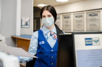 Почтовые отделения Якутии изменят график работы в связи с Днем народного единства