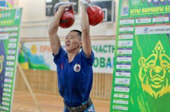 Якутянин выступит на чемпионате мира по гиревому спорту