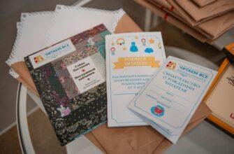 «Книжное приданое» получили новорожденные Якутии