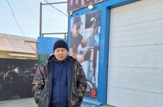 Предприниматель Дмитрий Аввакумов восстановил автосервис после пожара в селе Бясь-Кюёль