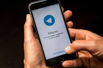 Для борьбы с наркоторговлей в Якутии запустили Telegram-бот