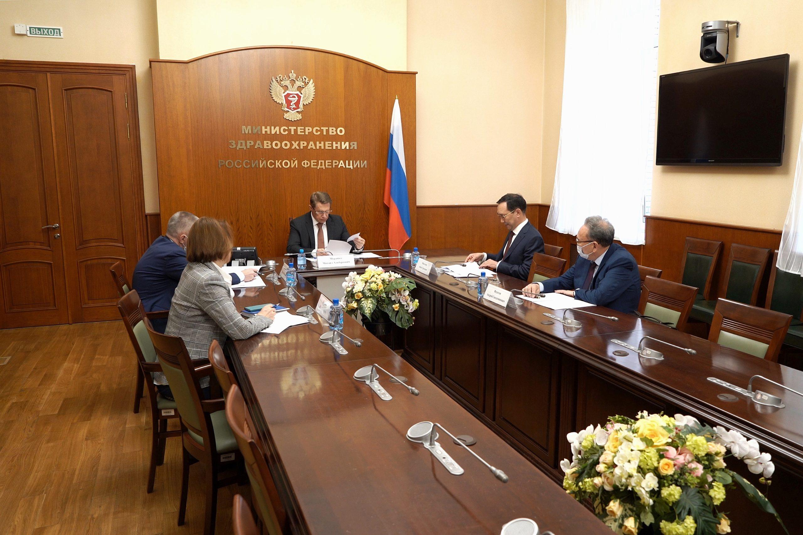 Айсен Николаев встретился с министром здравоохранения Российской Федерации Михаилом Мурашко