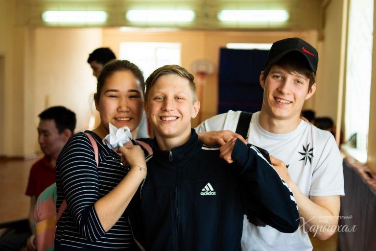 Фонд «Харысхал» приглашает учащихся 9-11 классов в принять участие в инклюзивной дистанционной олимпиаде