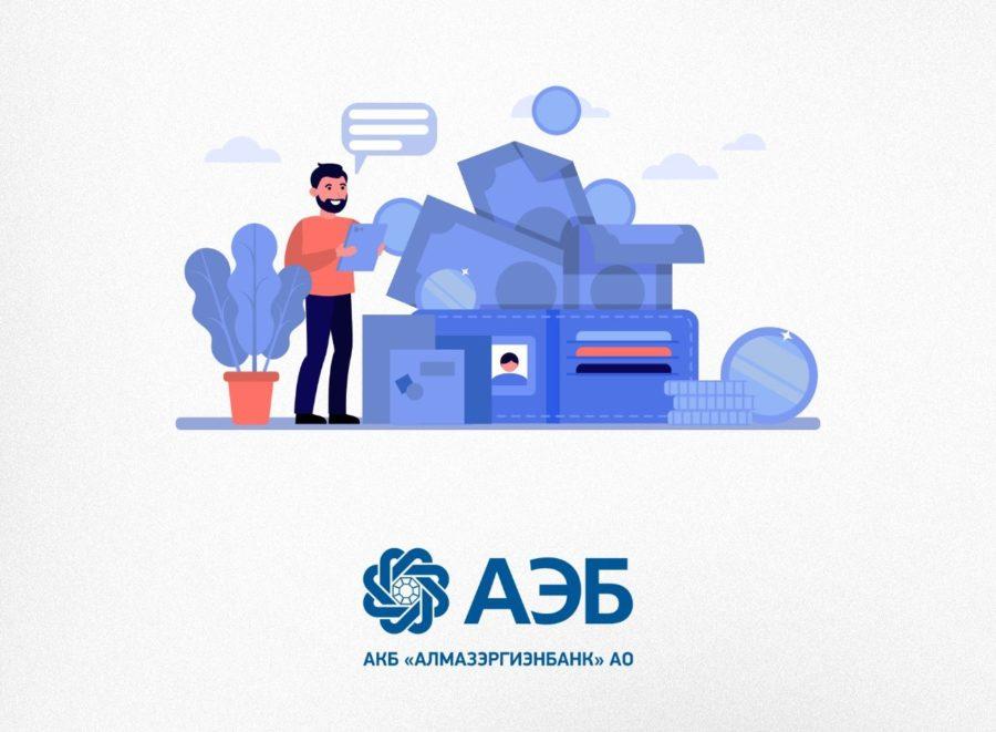 Зарплатный проект в Алмазэргиэнбанке: преимущества для работодателя и сотрудников