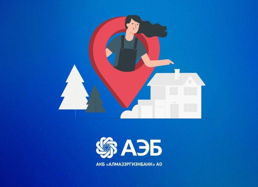"""В АЭБ выдали первую """"дальневосточную ипотеку"""" под строительство дома на """"дальневосточном гектаре"""""""