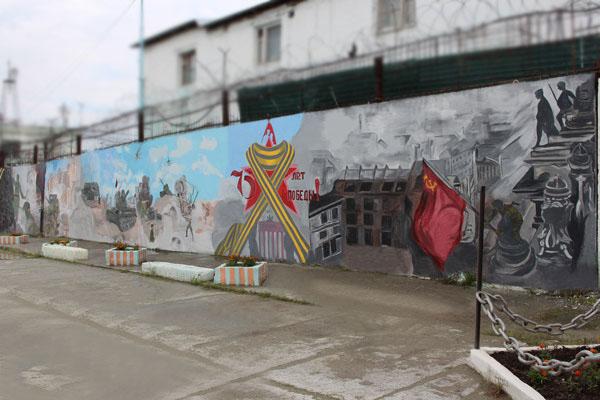 В Якутии осужденный нарисовал панно на стене исправительного учреждения в честь 75-летия Победы
