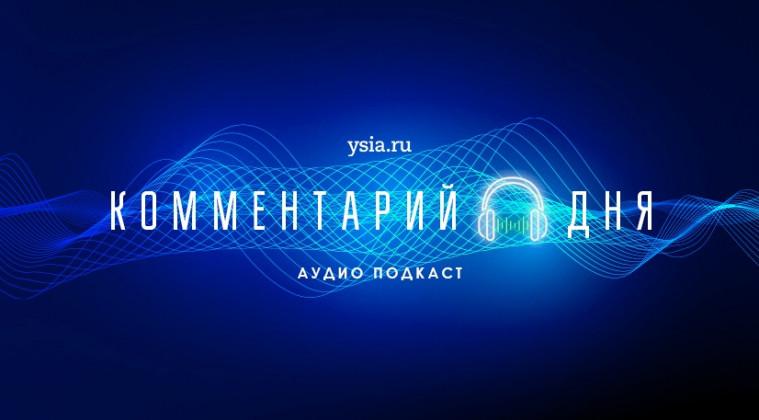 Оперштаб Якутии: При уменьшении количества заражений будет принято решение о сокращении инфекционных стационаров