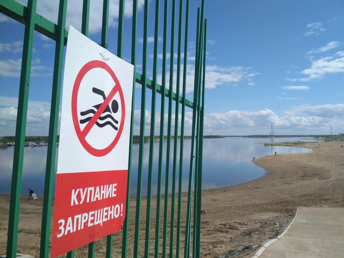 Личность человека, утонувшего рядом с городским пляжом Якутска, пока не установлена