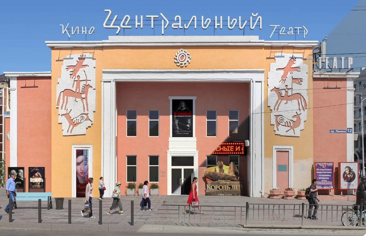 Артемий Лебедев представил новый дизайн-код Якутска