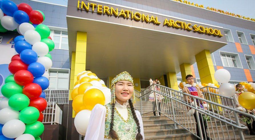 Новая веха в развитии системы образования Якутии. В Якутске открылась Международная арктическая школа