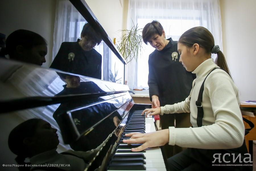 Детские школы искусств Якутии начнут работать дистанционно с 1 сентября