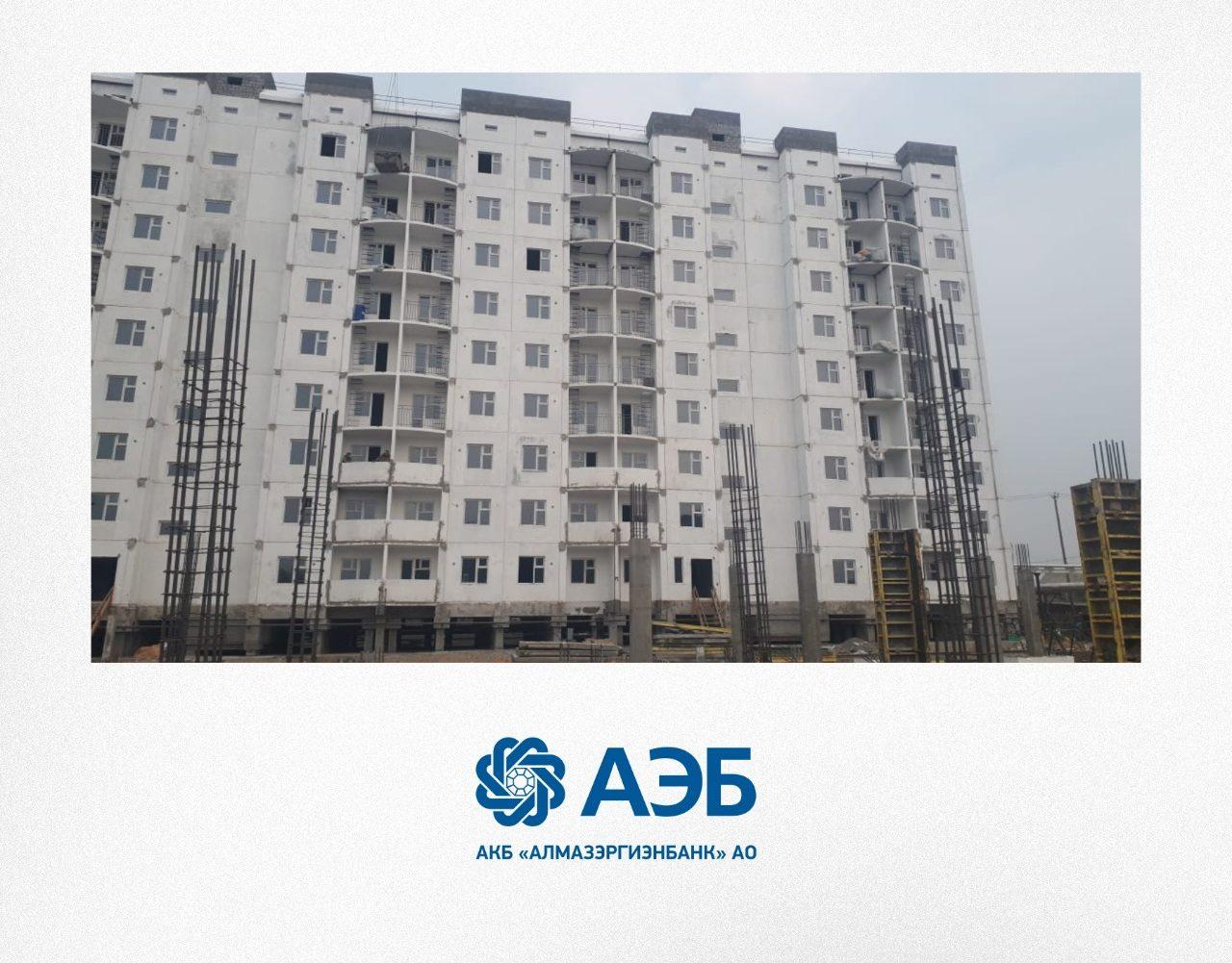 Дальневосточная ипотека в АЭБ на новостройки ДСК