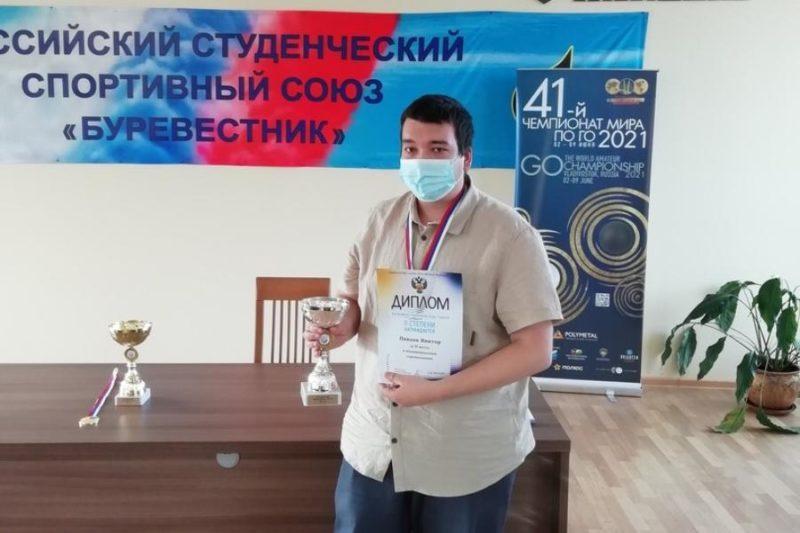 Якутский студент Виктор Павлов вошел в тройку лучших игроков на чемпионате России по игре Го
