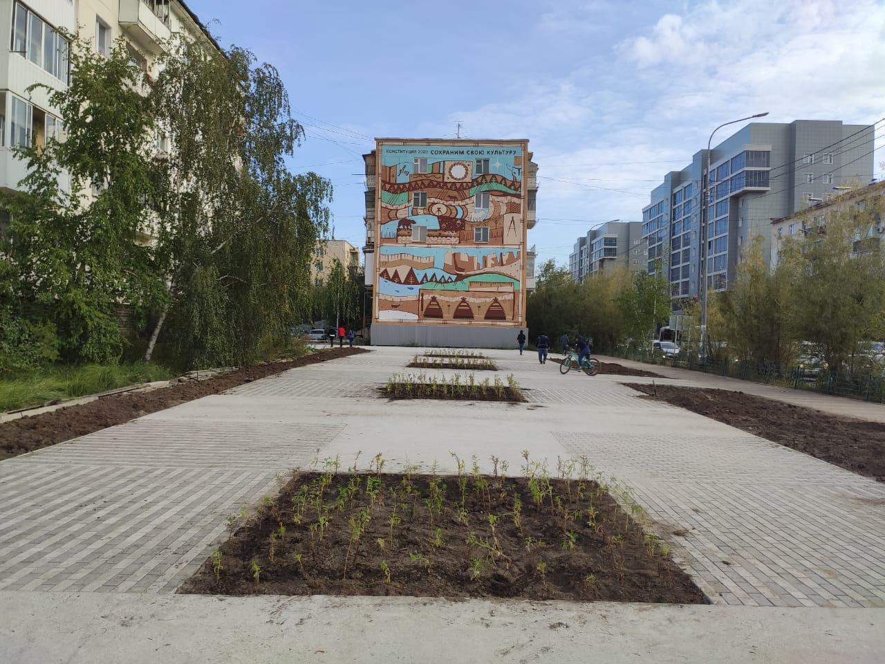 В Якутске благоустраивают новый Сквер землеустроителей
