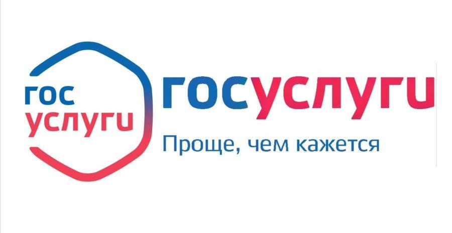 Минздрав РФ проводит опрос граждан по приоритетам программы модернизации первичного звена