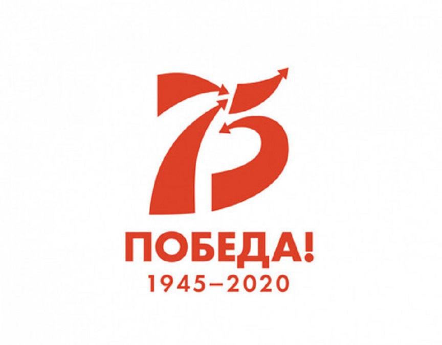 1 сентября в школах Якутии состоится открытый урок «Помнить – значит знать»