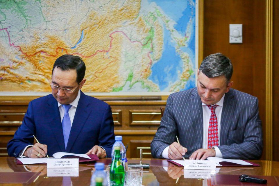 Якутия будет сотрудничать с Всероссийским научно-исследовательским институтом рыбного хозяйства и океанографии