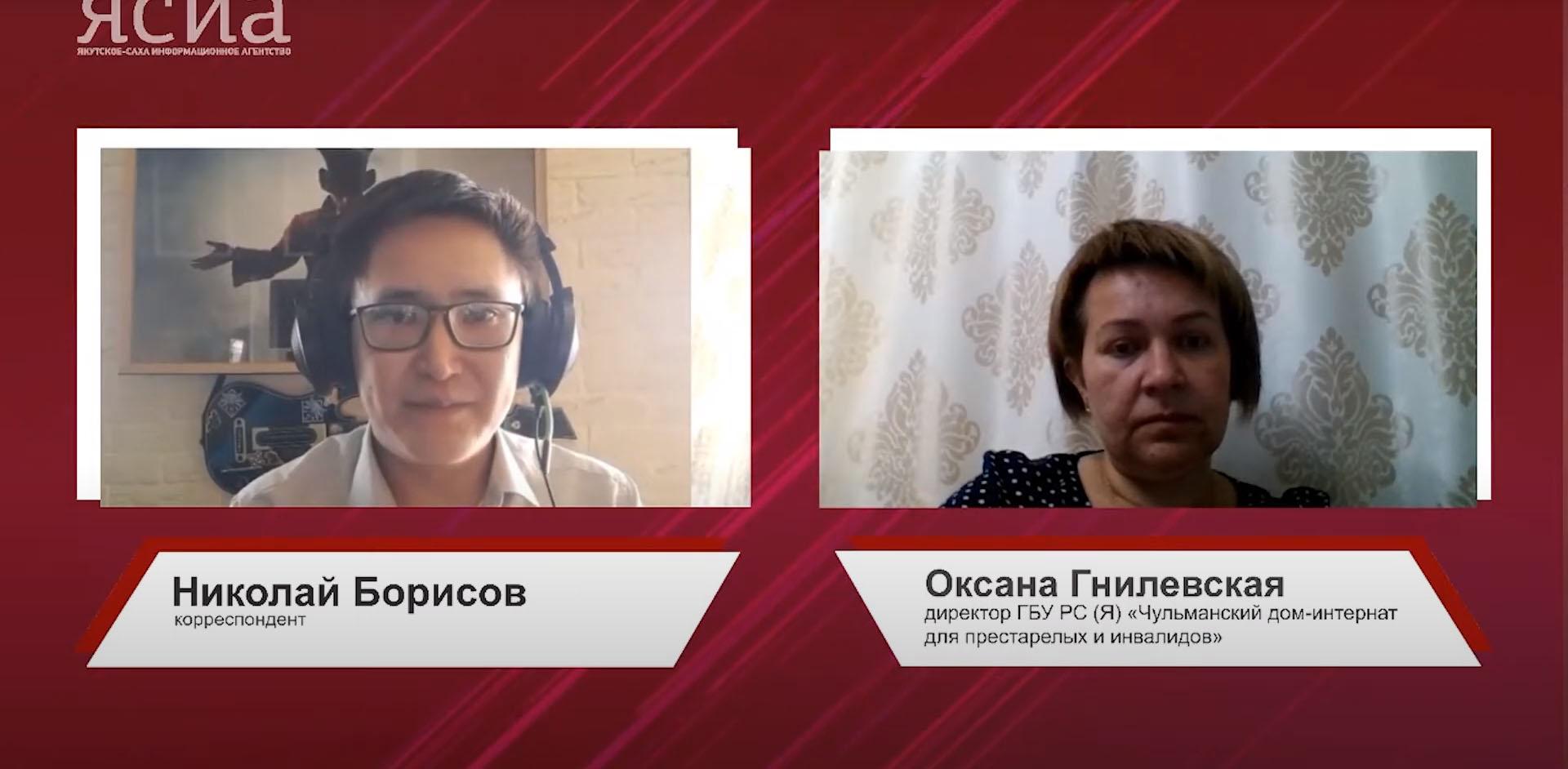 Онлайн-интервью: Директор Чульманского интерната для престарелых и инвалидов о коронавирусной безопасности