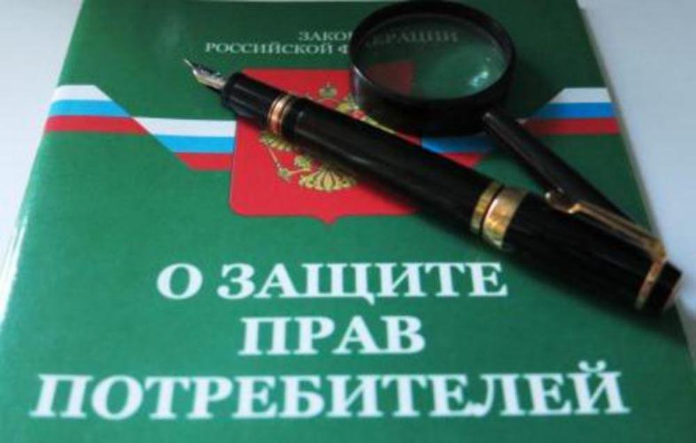 Специально для любителей путешествий. В Якутии начинается Неделя дистанционного приема обращений по вопросам защиты прав потребителей в сфере туризма