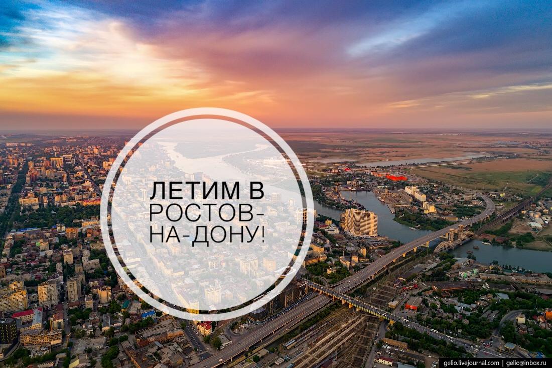Теперь авиакомпания «Якутия» выполняет рейсы из Москвы в Ростов-на-Дону