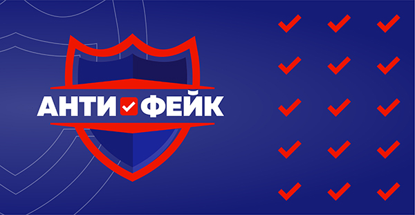 Корпус антифейковых отрядов для работы на выборах подготовит МГЕР