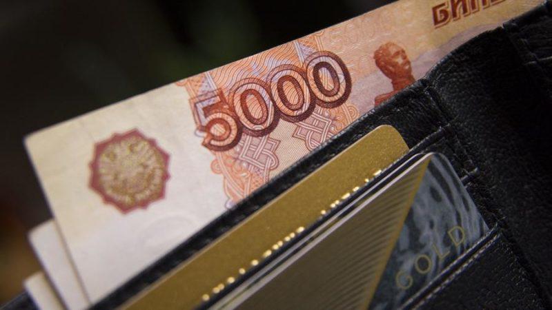 Задача на вычитание: в РФ предложили ввести пенсионный налоговый вычет