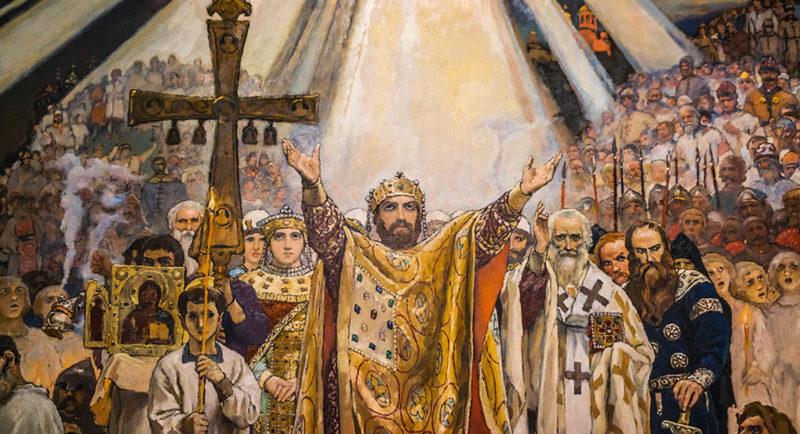 День крещения Руси отмечают в России 28 июля в день памяти святого князя Владимира