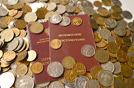 Излишне уплаченные пенсионные взносы могут вернуть россиянам