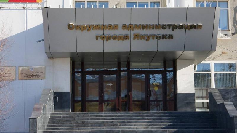 Многодетная мать выиграла суд у мэрии Якутска