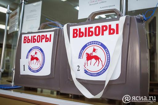 В единый день голосования в Якутии планируется 232 муниципальные избирательные кампании