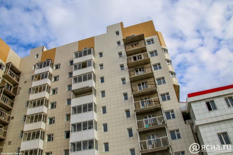 В Якутии выдана очередная лицензия на управление многоквартирным домом в электронном формате